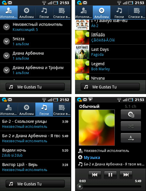 Что делать если андроид не воспроизводит музыку