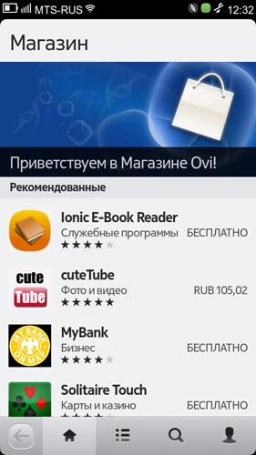 Android Прошивка Nokia N9 Скачать