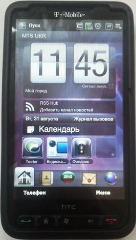 Перепрошивка HTC HD2 на Android