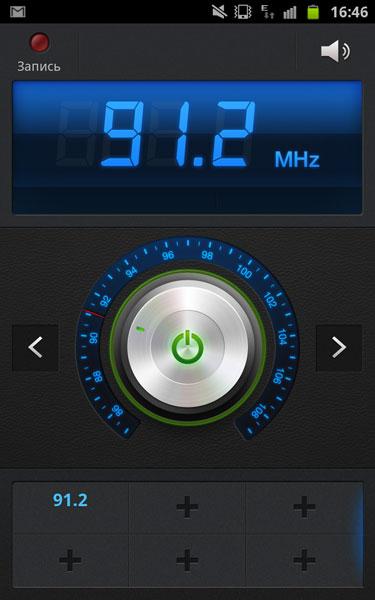 Радио дача скачать песни одним файлом
