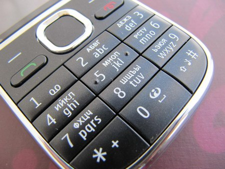 скачать оперу мини на телефон нокиа с2 06:
