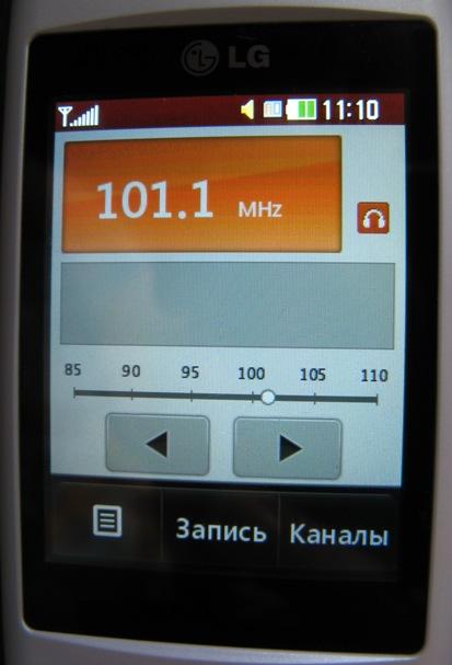 Радиоприемник в LG T300 Cookie